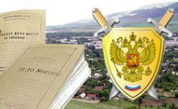 Подозреваемые в убийстве семьи русской учительницы арестованы