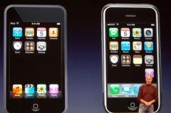 Apple Live - прямая трансляция со специального мероприятия Apple