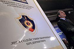 Глава Роспрома возглавит АВТОВАЗ