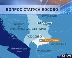 ЕС отверг идею раздела Косова на две части