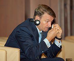 Герман Греф ответит за срыв плана госинвестиций