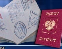 Действительность паспорта теперь можно проверить через Интернет