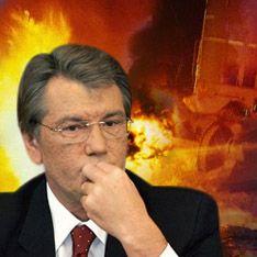 Ющенко обвиняют в подготовке теракта