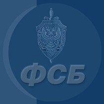 ФСБ создает банк данных по борьбе с терроризмом