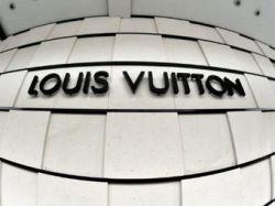 Louis Viutton выпустит свою линию духов