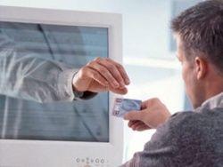"""Многие не раз слышали:  """"Что такое интернет-банкинг? """" или  """"Безопасен ли интернет-банкинг.  Просто так и не расскажешь..."""