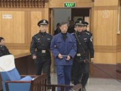 140 тыс. чиновников КНР под следствием за коррупцию