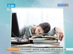 Постоянное недосыпание приводит к шизофрении