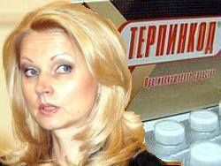 Татьяна Голикова - министр-наркодилер?