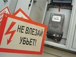 Чтобы навести порядок в ЖКХ, нужно 6 трлн рублей