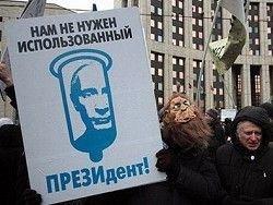 Станут ли российские протесты началом конца Владимира Путина