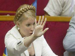 Дочь Юлии Тимошенко дала интервью немецкому изданию