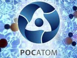 Водородная энергетика в сфере интересов Росатома