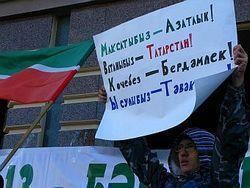 Митинги в Казани используют татарские националисты