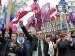 Грузинская молодежь избита за поддержку Иванишвили