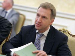 Шувалов объяснил неудачи приватизации в период кризиса