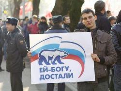 Вождь или наймит: какого президента ждет Россия?