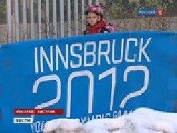 Российские фигуристы взяли золото в Инсбруке