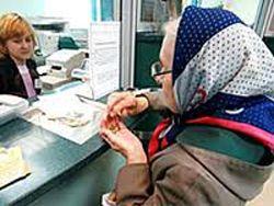Белстат: пенсии за год уменьшились на четверть