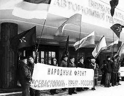 ВС Украины разрешил добиваться в суде отделения Крыма