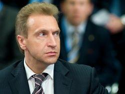Шувалов: Россия превращается в политически живую страну