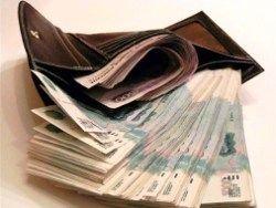 Атака Рогозина: у руководителей оборонки проверят доходы
