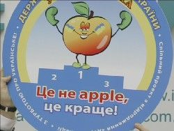 Украина: продукты будут маркировать по-новому