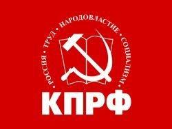 Идет пропагандисткое нападение на КПРФ?
