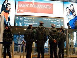 """Кавказцы приехали """"взорвать аэропорт""""?"""