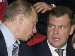 """Власти уточняют """"Стратегию-2020"""" на случай кризиса"""