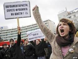 Болгары восстали против сланцевого газа