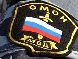 В Москве бойца ОМОНа подозревают в изнасиловании