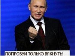 """Выборы президента. """"ЕдРо"""" собирает паспортные данные?"""