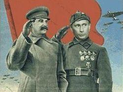 Коммунисты за Путина?