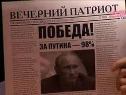 Игорь Стариков: ждем спектакля по весне