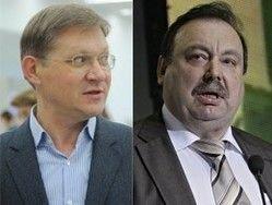 В Сети появилась запись частных разговоров Рыжкова с Гудковым