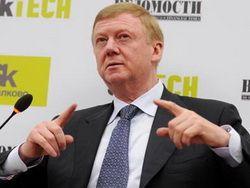 Чубайс женился на известной телеведущей Дуне Смирновой