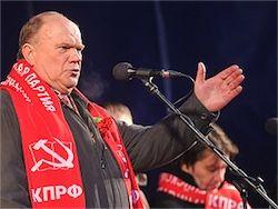 Зюганов: мои обязательства перед гражданами России