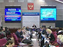 ЦИК завершил прием документов от кандидатов в президенты РФ
