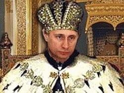 Некрещеный Путин метит в цари