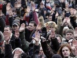 Новая коалиция: аббревиатура - как у ГД, и столько же фракций