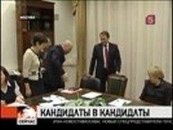 В России начали выдавать открепительные удостоверения