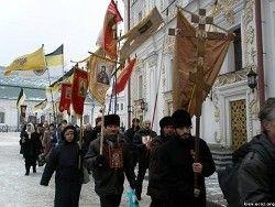 В Киеве снова присягали на верность единству Руси