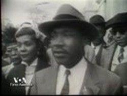 Памяти Мартина Лютера Кинга