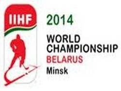 Белорусская оппозиция: перенесите ЧМ по хоккею 2014 года