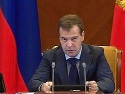Дмитрий Медведев в ближайшее время посетит МГУ