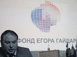 Системные либералы еще надеются на Путина