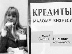 Почему в России кредиты выдают под 12%, а в Европе – под 3,5%