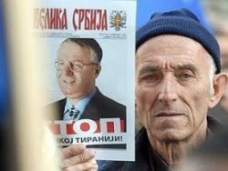 Еще одного сербского патриота добивают в Гааге