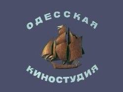 Одесская киностудия   первая в Советском Союзе